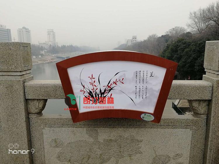 扇形花箱-桥梁水泥护栏绿化种植箱|