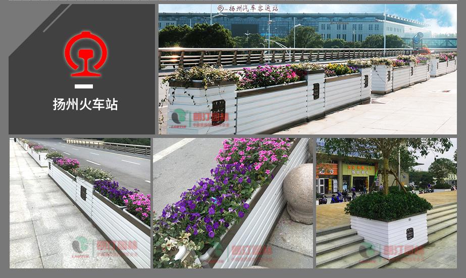 5 扬州火车站景观提升花箱案例