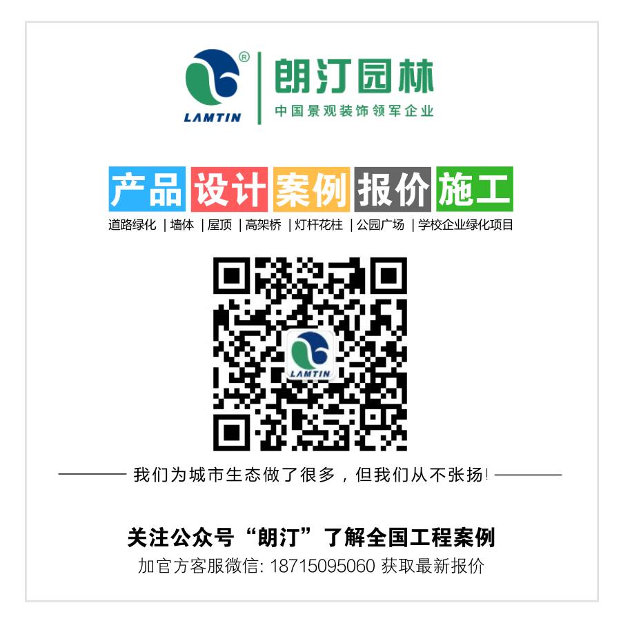 朗汀园林—中国景观装饰领军企业