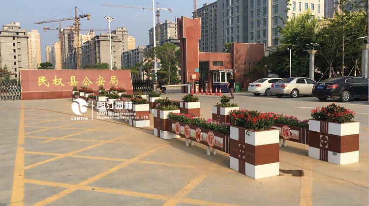 朗汀园林中国梦贴画艺术花箱