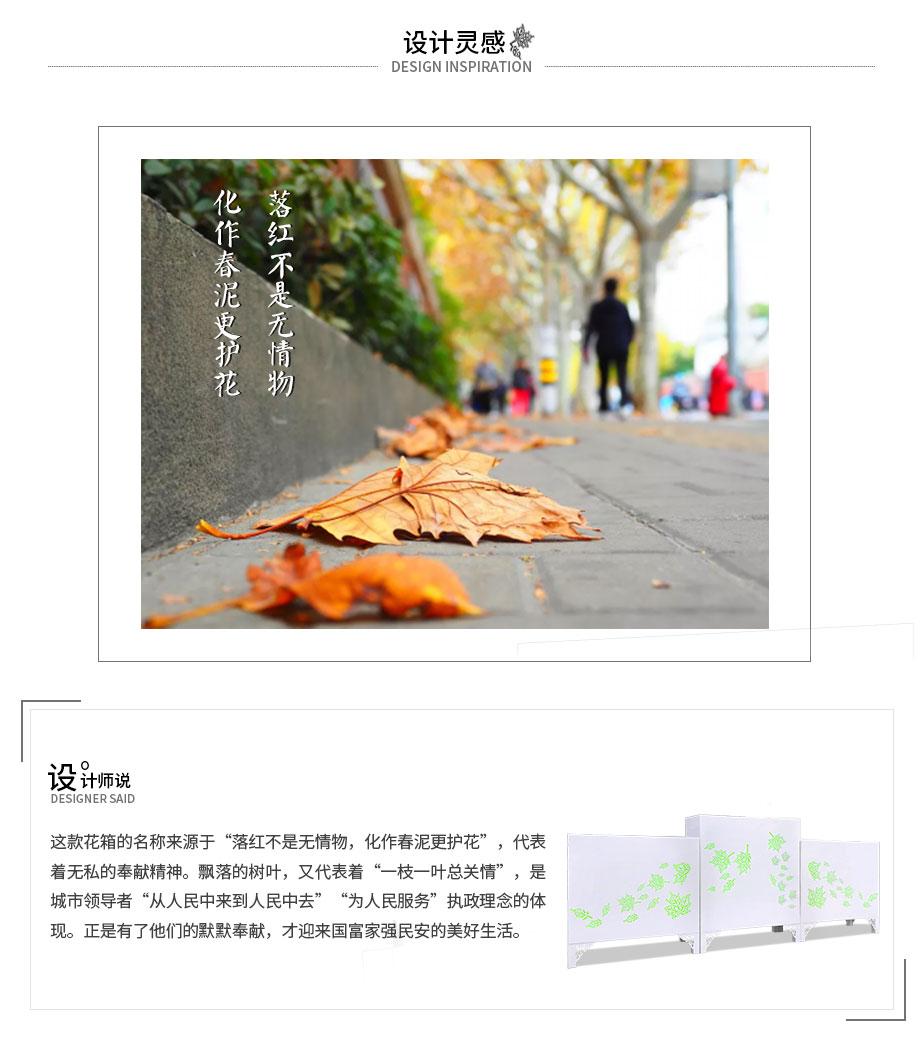 产品详情_02.jpg