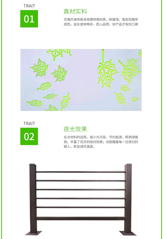 产品详情_07.jpg